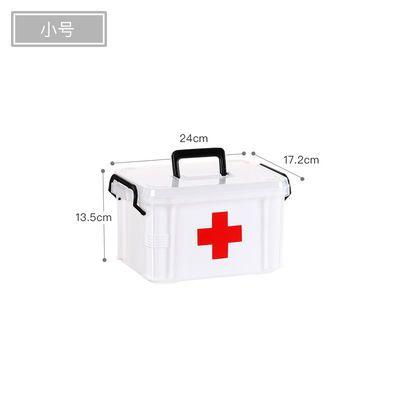 宿舍必备医药箱家用多功能多层分格透明收纳箱急救医疗箱收纳盒子