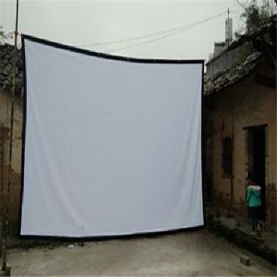 电影幕布家用电影布幕布家用户外投影幕布便携式移动幕布投影家用