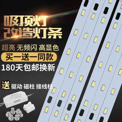 新款LED光源灯条改造灯板灯盘板长条节能灯芯吸顶灯灯带灯管灯珠