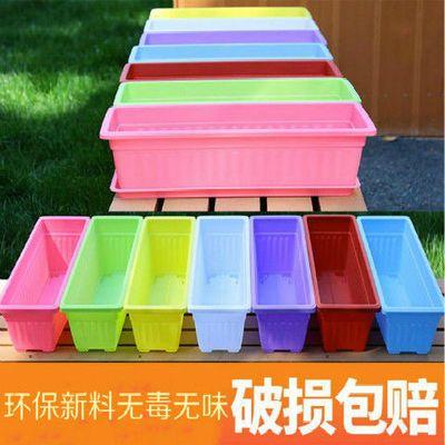 PP树脂加厚7色长方形花盆室内阳台蔬菜种植大菜盆特大养花种菜盆
