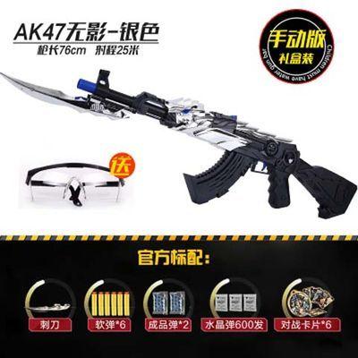 儿童玩具枪穿越火线软弹枪水弹枪无影AK47火麒麟巴雷特狙击枪男孩