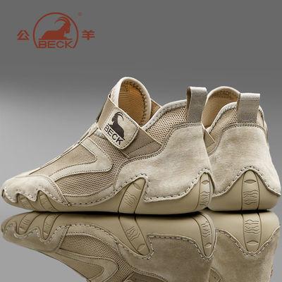 公羊男鞋夏季透气高帮男士休闲皮鞋英伦风男短靴高帮鞋韩版运动鞋