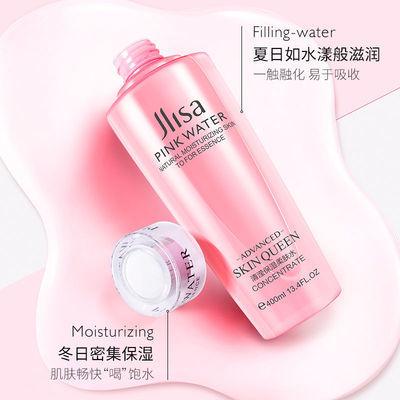 玫瑰亮颜大粉水补水保湿美白爽肤水柔肤水收缩毛孔化妆水护肤品
