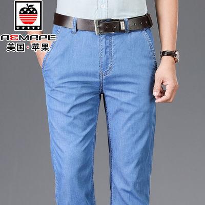 美国苹果天丝牛仔直筒宽松商务休闲夏季薄款浅蓝色弹力大码长裤