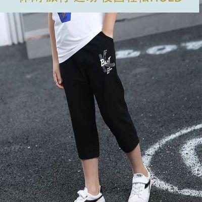 纯棉男童七分裤夏薄款中大童夏装儿童中裤休闲运动裤子外穿马裤