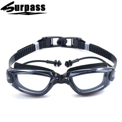 泳镜护目大框近视高清防水防雾游泳眼镜男女通用成人潜水镜装备帽