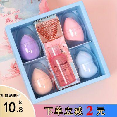 超软美妆蛋套盒不吃粉干湿两用葫芦斜切海绵粉扑清洗剂彩妆化妆蛋