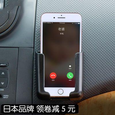 汽车用手机支架多功能车载通用型车上创意小车仪表台粘贴式手机座