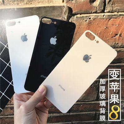 ins网红iphonex钢化玻璃膜6/6s后膜苹果7/8plus防爆防摔后盖变色8
