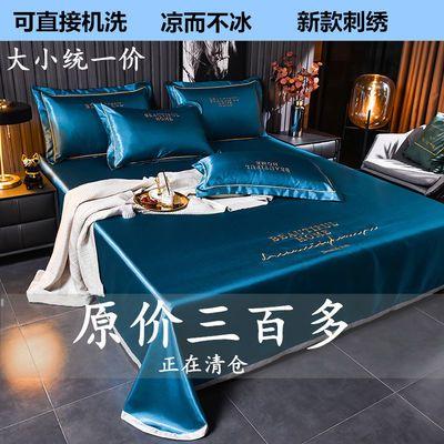 冰丝凉席三件套刺绣床单床笠款可直接机洗折叠席子1.8米空调软席