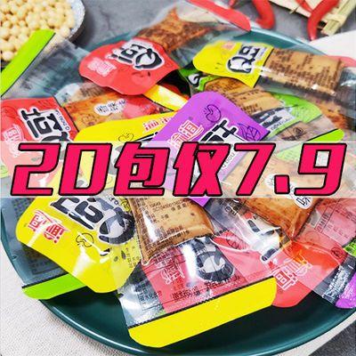 【买10赠10】麻辣豆干香菇豆腐干嫩豆腐干大礼包散装小吃零食批发
