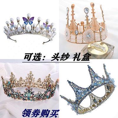 皇冠头饰成人儿童新娘婚纱生日成年礼服王冠影楼拍摄蛋糕装饰摆件