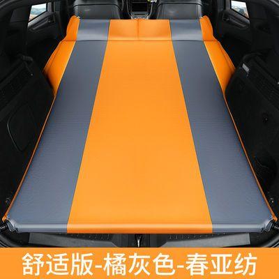 自动充气车载旅行床SUV车用床垫汽车用充气床轿车后备箱成人睡垫