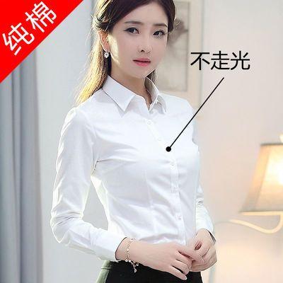 职业装白色衬衫女长袖纯棉工作服上衣2020春秋季新款衬衣工装正装