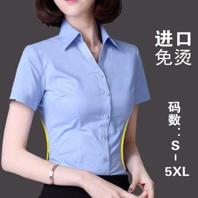 职业白衬衫女短袖夏季女士修身蓝色衬衣上班气质工装女工作服上衣