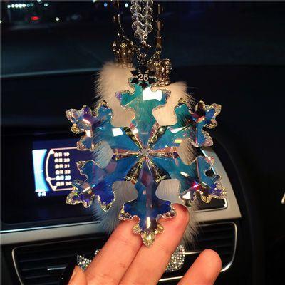 汽车水晶车挂件大雪花车内挂吊饰装品摆件车载高档女男士汽车用品