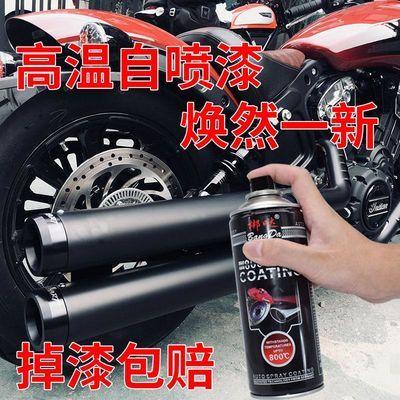 摩托车排气管哑光黑色磨砂自喷漆耐高温防锈手喷漆汽车卡钳发动机