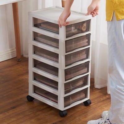 a4文件柜抽屉式多层办公桌下收纳柜子塑料资料整理柜子带轮可移动