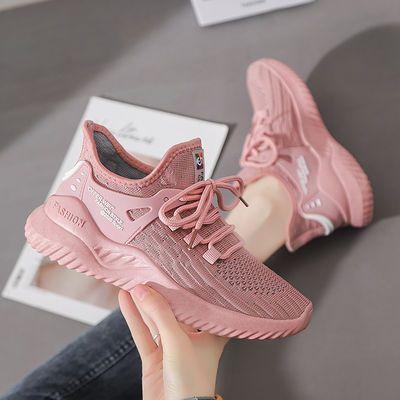 春秋季女鞋2020新款飞织透气跑步运动休闲鞋轻便韩版百搭夏季鞋女