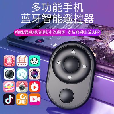 手机直播支架自拍杆通用多功能蓝牙遥控器抖音快手录视频拍照神器