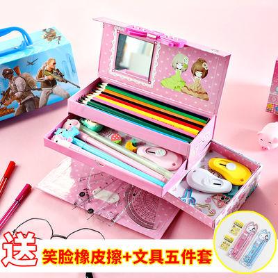 创意卡通儿童多功能文具盒女韩版可爱密码锁文具盒男女铅笔盒笔袋