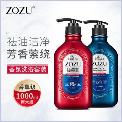 ZOZU烟酰胺沐浴露持久留香洗发水生姜育发男女士洗浴组合家庭套装