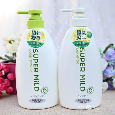资生堂日本原装进口惠润洗发水600ML 绿野芳香鲜花芳香无硅油