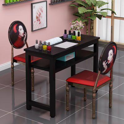 美甲桌子特价经济型双人双层黑色美甲台简约小型单人美甲桌椅套装