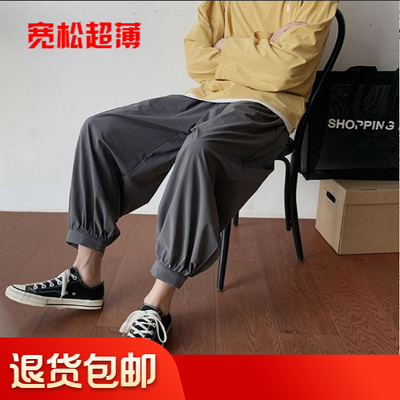 夏季薄款裤子男韩版潮流哈伦九分裤直筒宽松休闲裤大码胖子束脚裤