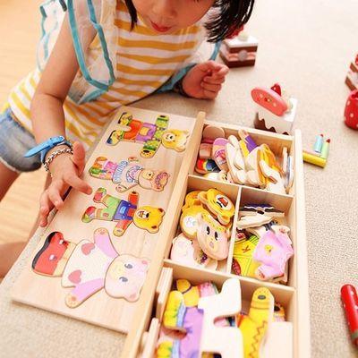 网红儿童玩具 宝宝早教木制积木 1-3-6周岁男孩女孩开发智力 益智