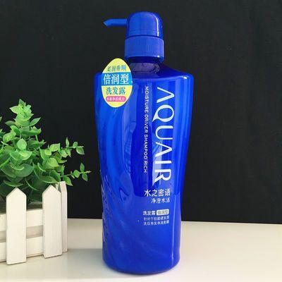 资生堂洗发露护发素套装 水之密语净澄水活洗发水润发乳600ml