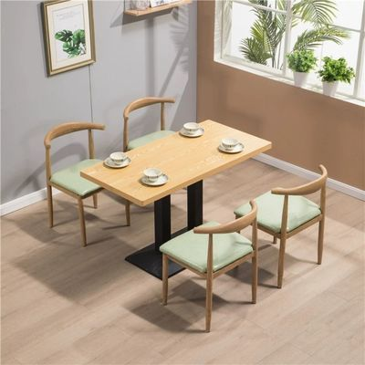 简易餐桌椅组合现代简约经济型餐厅快餐奶茶店咖啡店饭店餐饮桌椅