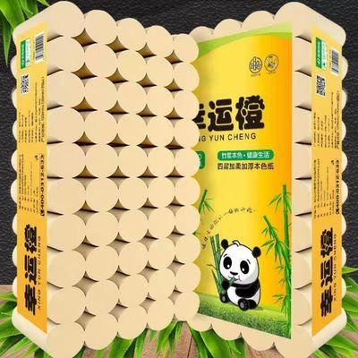 卷纸6斤40卷竹浆本色卫生纸卷纸家用买一次用半年,严翔春严选商品