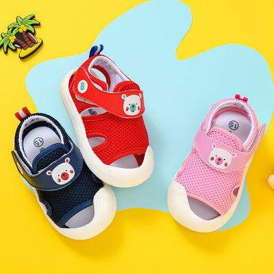 婴儿学步鞋软底宝宝凉鞋男夏0-2岁1婴幼儿女包头防滑不掉透气网鞋