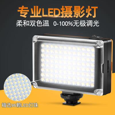 YouPa/有啪高亮度LED补光灯摄影摄像单反相机拍摄DV跟拍采访婚庆