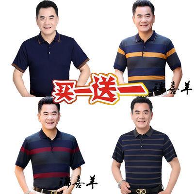 【单/两件】爸爸短袖t恤男夏装中年男装半袖中老年人男士爷爷衣服