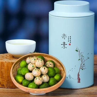 1罐 新会生晒小青柑普洱茶叶熟茶陈皮柑普茶小青桔普茶罐装