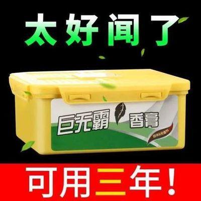 汽车香膏车载香水固体车用持久淡香车内清新剂香盒香薰摆件除异味