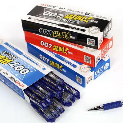 学生中性笔黑色蓝色笔芯子弹头水笔碳素笔学习考试签字笔vho7129