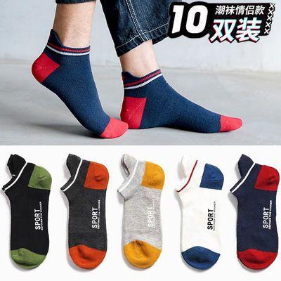 【5/10提耳男袜】夏季薄款提耳男士袜子短袜吸汗透气防臭中筒袜子