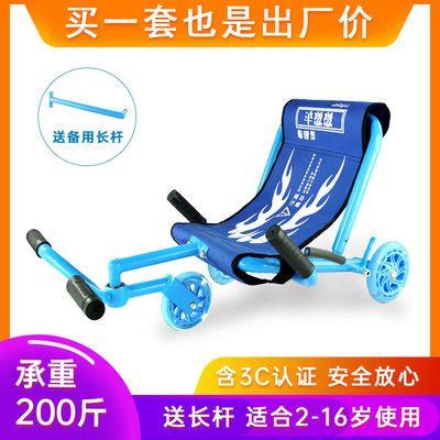 儿童悠悠车摇摆车广场小孩幼儿园滑行车溜溜车扭扭车脚踩车静音轮