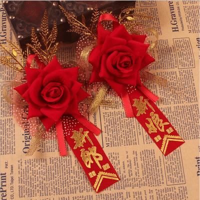 新郎新娘婚礼胸花伴郎伴娘中式创意仿真玫瑰新人胸花结婚庆用品