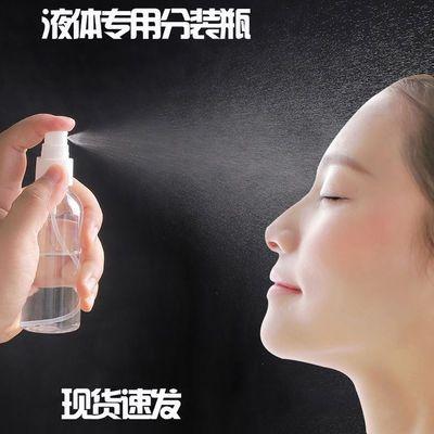 分装瓶酒精喷雾瓶消毒喷雾瓶细雾小喷瓶香水喷塑料瓶30/50/100ml