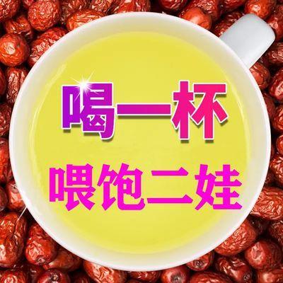 【买2送1】催奶增奶下奶茶宝哺乳期下奶汤通催乳草生乳汁