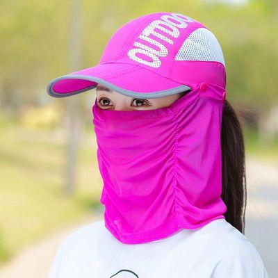 遮阳帽女骑车防晒紫外线可折叠凉帽户外面纱遮脸护颈太阳帽子夏天