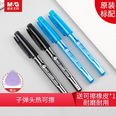晨光(M&G)文具0.5mm黑色中性笔 子弹头签字笔 热可擦学生水笔