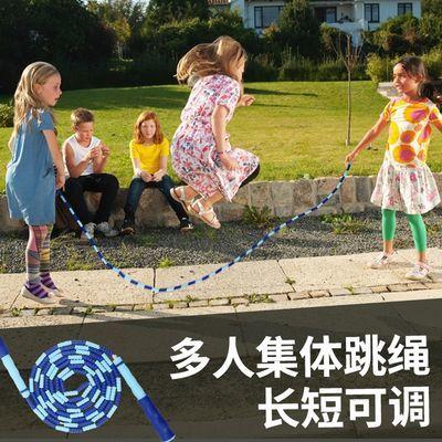 集体跳绳5米7米摇摆跳绳团体竹节儿童小学生群体长绳学生多人跳绳