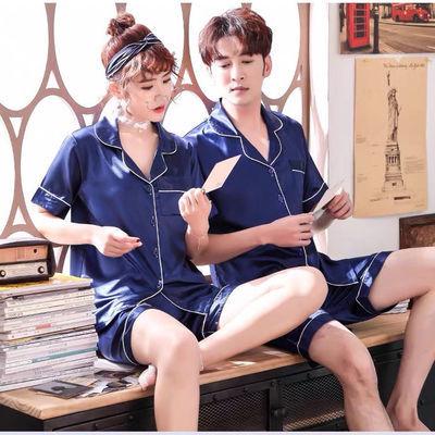 睡衣女夏季短袖春秋仿真丝绸男士家居服情侣冰丝两件套装性感薄款