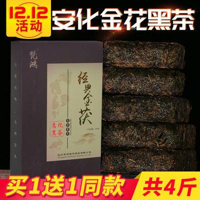 黑茶 湖南安化黑茶 金花茯砖茶叶正宗茯茶砖茶4斤正品 送茶刀