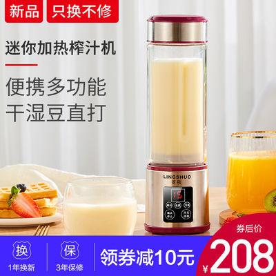 加热全自动豆浆机家用迷你便携式榨汁机小型果汁机宝宝辅食机学生